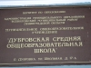 dubrovka_11.jpg